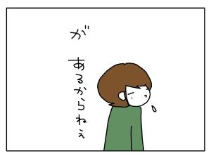 20160122_10