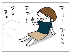 20160925_04