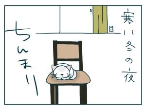 猫と一緒-20091219_02