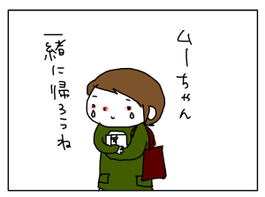 20170426_23