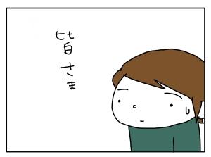 20161120_01