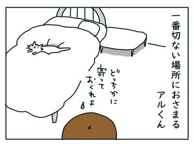 20190711_04