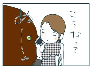 猫と一緒-20090824_06