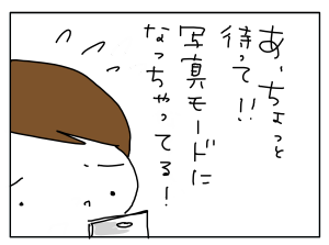 20170605_05