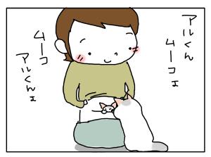 20180320_21