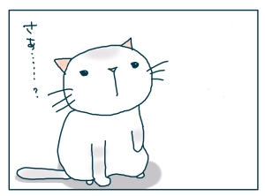 猫と一緒-20090124-06