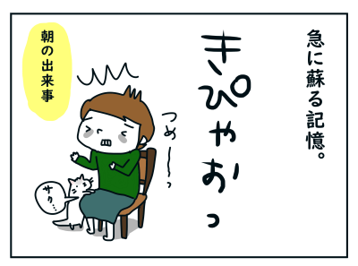 20191106_02