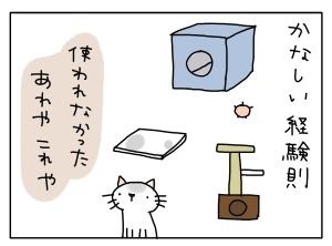 20160122_09