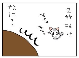 20161029_03