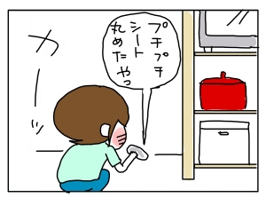 20160913_10