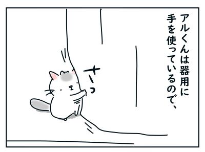 20200706_03