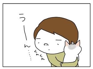 猫と一緒-20121022_05