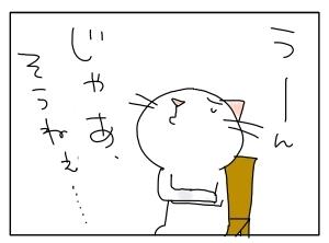 猫と一緒-20101115_10