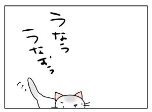 20140625_06