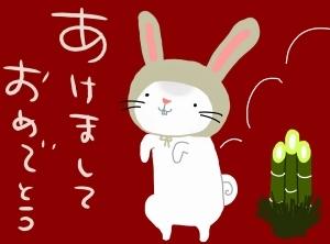 猫と一緒-20120101_01