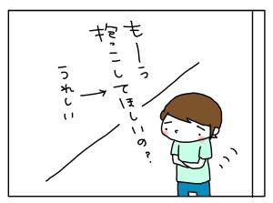 20160913_08