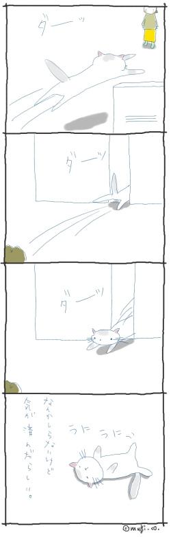 猫と一緒-20070220