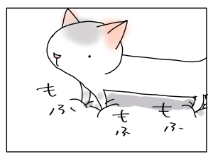 猫と一緒-20110927_02