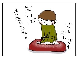 猫と一緒-20130521_04