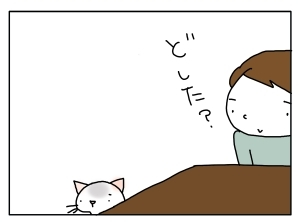 猫と一緒-20130307_02