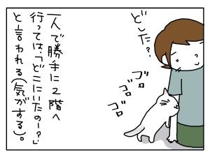 20140625_08