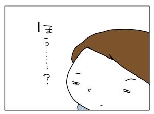20150713_08
