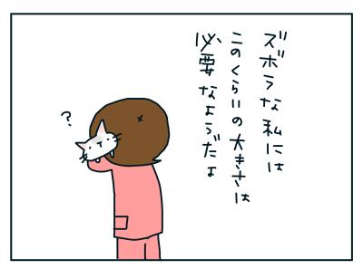 20190322_10