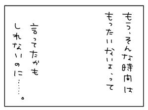 20170426_11