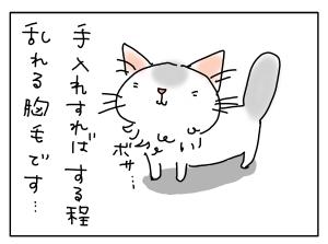 20180128_02