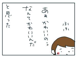 20180610_04