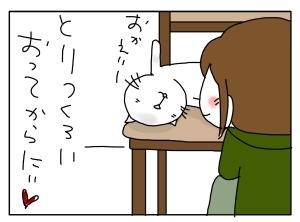 猫と一緒-20100212_10