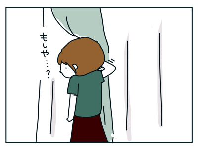20190922_03