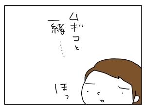 猫と一緒-20110425_03