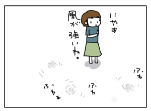 20140808_04