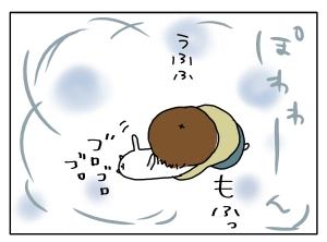 20160523_05