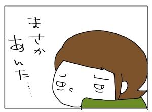 猫と一緒-20110422_15
