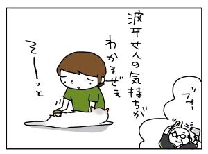 20150730_04