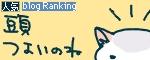 猫と一緒-bannerR20090721