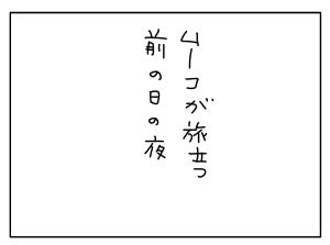 20170424_10