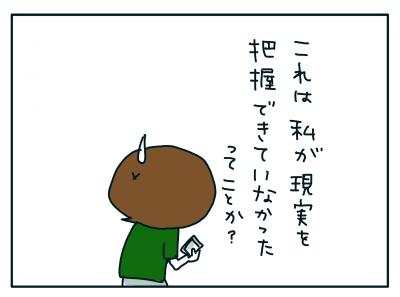 20180831_03