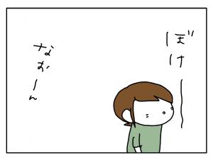 20170623_01