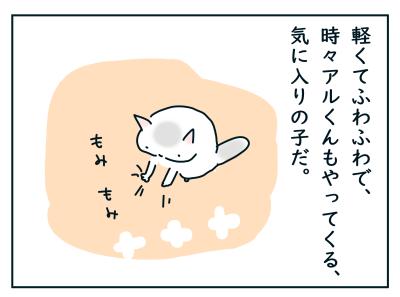20190725_02