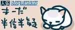 猫と一緒-bannerR20090531