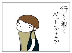 20140617_01