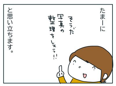 20191018_03