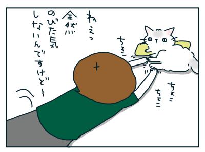 20190531_05