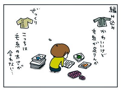 20191024_02
