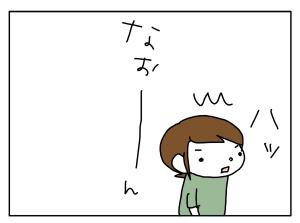 20170623_03