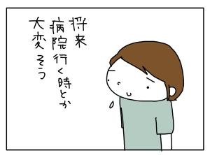 20160816_05