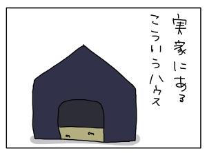 猫と一緒-20131112_01
